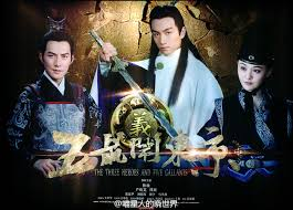 The Three Heroes And Five Gallants - 五鼠闹东京 (2016) episode 1