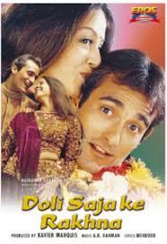 Doli Saja Ke Rakhna (1998) – Hindi Movie DVD