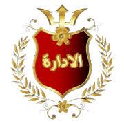 واحة مديري ومشرفي EDUMEDIA