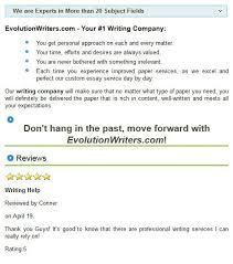 essay writing service jpg