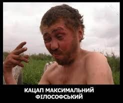 Лех Валенса назвал огромную ошибку Путина: Украина победит - Цензор.НЕТ 741