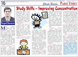 Helps you concentrate homework   Brilliant Essays    What helps to concentrate on homework