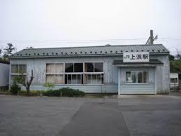 Kamihama Station