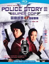 Historia Policial 3: SuperCop (1992) [Latino]
