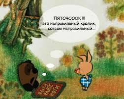 Яценюк в телефонном разговоре напомнил Медведеву про минские договоренности - Цензор.НЕТ 9704