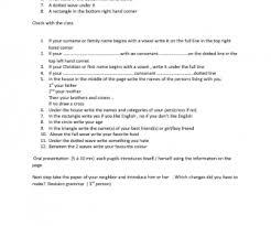 Summer Creative Writing Worksheet Education com