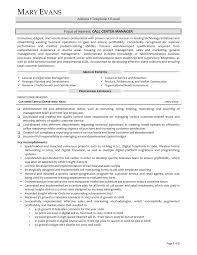 retail associate resume example computer skills retail resume sample resume for department store retail sales associate resume example resume format download pdf resume for retail