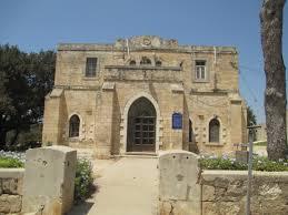 Bethlehem of Galilee