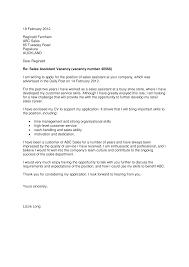 John Nash Recommendation Letter Math Cover Letters