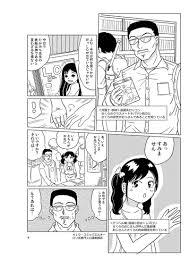 女子小学生先生とキス盗撮|小学生無料エロ漫画 ランドセル