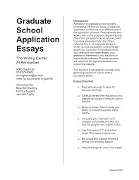 university entrance essay examples Millicent Rogers Museum