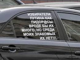 Суд запретил акцию против приезда Путина и Кирилла - Цензор.НЕТ 9573