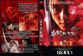 Blood - ブラッド (2009)