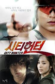 City hunter capitulos