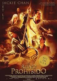 El reino prohibido (2008)