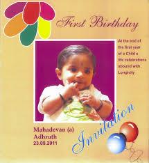 1st Year Baby Birthday Invitation Cards Adhruth U0027s Ayushomam Adhruth Yagyaraman