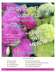 Spring Into Health      Event Flyer Page   png