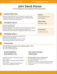 Best Resume Template Download by Resume Template Format To Writing A Cv Latest 2016 In Pakistan