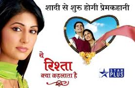 Ye Rishta Kya Kahlata Hai 6th March 2012