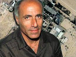 face - Israël-Iran: Face à la menace nucléaire iranienne, l'Option Samson Images?q=tbn:ANd9GcSf6j2duj-yLc1cCh2EySnk-P6zz6fSWT_ehamKGtyV1_CODmglFQ