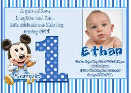Create Invitation Card Free Create 1st Birthday Invitation Card For Free Iidaemilia Com