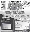 The GAIN CITY EXPO Sale - Singapore Everyday On Sales :: Singapore ...