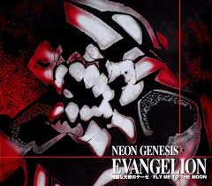 Crunchyroll   Evangelion     s  quot A Cruel Angel     s Thesis quot  Tops Anime     Crunchyroll Evangelion     s  quot A Cruel Angel     s Thesis quot  Tops Anime Karaoke Charts for the First Half of