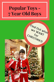 best 25 cool toys ideas on pinterest cool kids toys cool