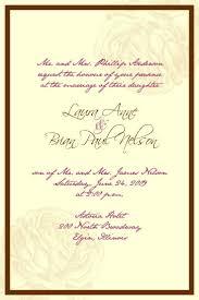 English Invitation Card Wedding Invitation Cards For Friends In English Hindu Wedding