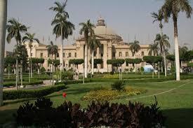جامعة القاهرة .. ( ح ) ..