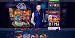 Особенности онлайн-казино Вулкан Оригинал