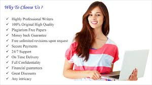 quality custom essay FAMU Online quality custom essay high quality custom essay writing service quality custom essay semut my ip mecustom essay writing lab help on courseworkcorporate