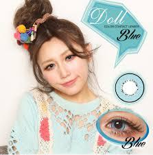 cosmetic colored contact lenses harajuku storm halloween blue