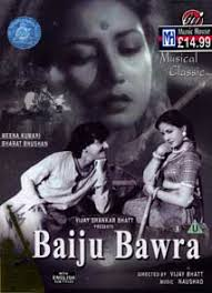 Classic Hindi Movie