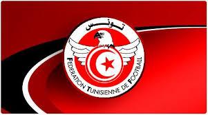 منتدى الكورة التونسية