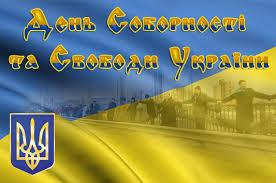 Саакашвили: Грузия не свернет с курса евроинтеграции - Цензор.НЕТ 9369