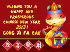 Chinese New Year Greetings Free Images T 2015Holiday Pictures.