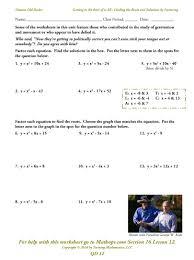 writing quadratic equations in vertex form worksheet