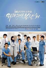 phim Bác Sĩ Bong Dal Hee