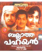 Ballatha Pahayan 1969 Malayalam Movie