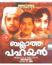 Ballatha Pahayan 1969 Malayalam Movie