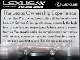 lexus nx s for sale 2015 lexus nx 300h awd 4dr not specified for sale in san jose ca