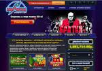 Популярные автоматы интернет-казино Вулкан Удачи 777