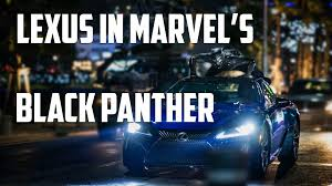 lexus key shell amazon the 2018 lexus lc 500 to co star in marvel u0027s black panther autoblog