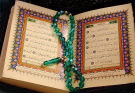 Bacalah Al Quran - sebagai Petunjuk Hidup