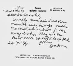 Swami Vivekananda Answers How To Reach Lord Shiva Siliconeer SWAMI VIVEKANANDA