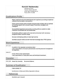 Resume Job Duties Examples Resume For Barista Coffee Shop Barista Resume Berathen Com Shop