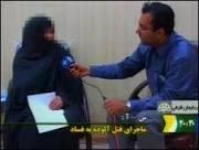 ' confissão' de mulher condenada ao apedrejamento