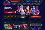 Азартные игры Вулкан: Igrosoft
