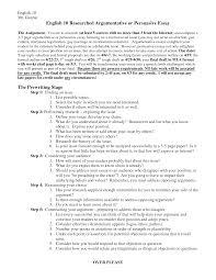 th grade persuasive writing samples  rd Grade Persuasive Writing Prompt   th grade persuasive writing samples  rd Grade Persuasive Writing Prompt Mr  Thompson   WordPress com
